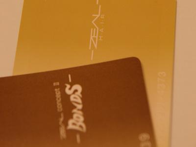 2009.09.23.jpg