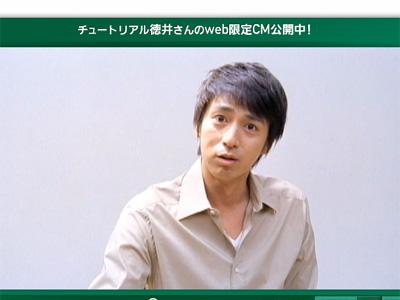 2009.10.14.jpg