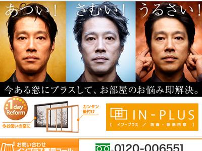 2009.11.10.jpg