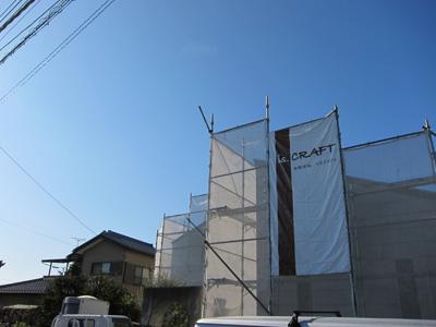 2009.12.7-3.jpg