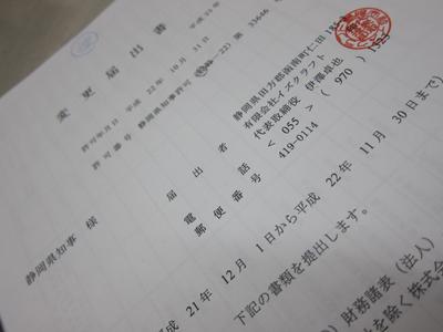 2011.02.10.jpg