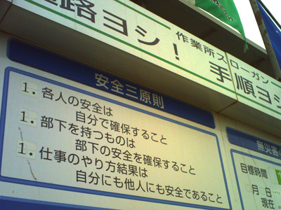 2012.02.14.jpg