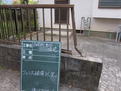 2012.05.09-1.jpg