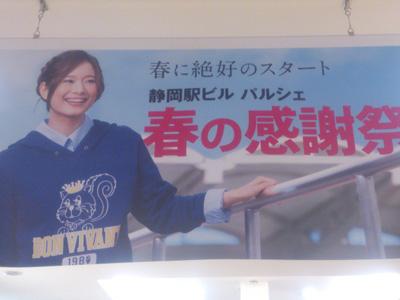 2014.03.14.jpg