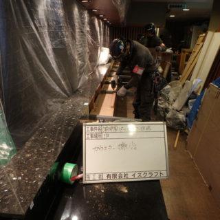 駅ビル内お寿司屋さんの改装